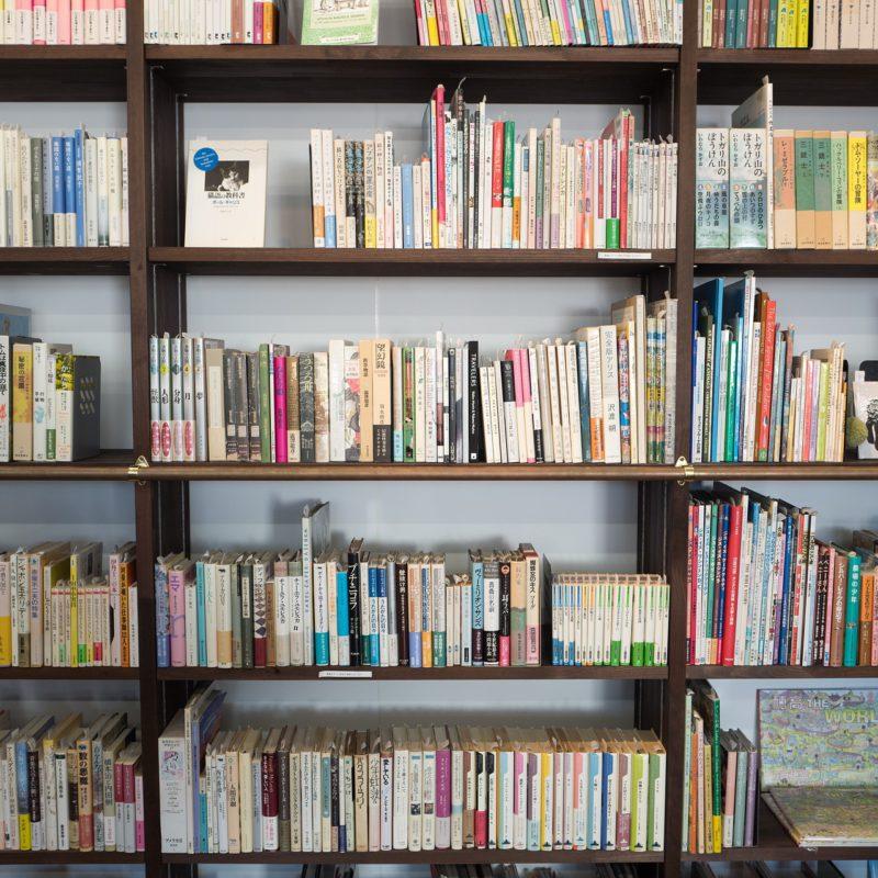 234. Libros recomendados en Aprender Fotografía